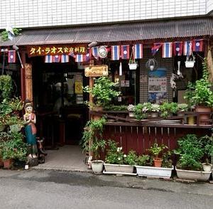 タイ・ラオス家庭料理 サバイデー SABAIDEE@神奈川県海老名市