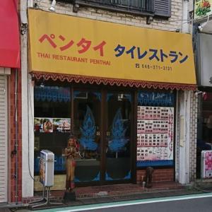 タイ国レストラン ペンタイ@神奈川県大和市