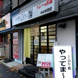 三代目Oh-麺@神奈川県大和市
