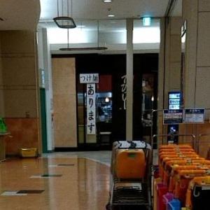 でびっと@神奈川県大和市
