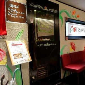 トルコ料理レストラン TRUVAトゥルヴァ@神奈川県横浜市