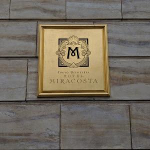 ミラコスタの旅-ヴェネチアンサイド篇-