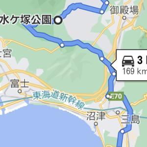 【旅日記】富士山を見に行こう。登れないなら見に行こう〜その1