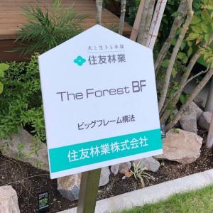 【確定】住友林業BF構法2階建て31.5坪の総費用(税込)