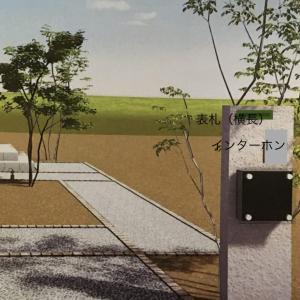住友緑化の外構工事は税別60万円で確定