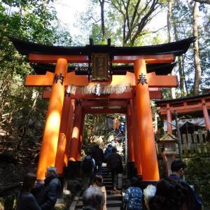 【3月に】青春18きっぷで宇都宮から関西まで行って来た話【京都&大阪編】