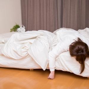 丸一日寝てしまった! 体への影響はどうなってる?