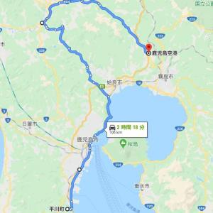 家の中、1人で出来る暇つぶし『日本中を迷子になろう』
