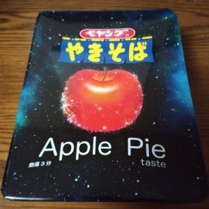 ぺヤング『アップルパイテイスト』を真剣に味わってみたレビュー