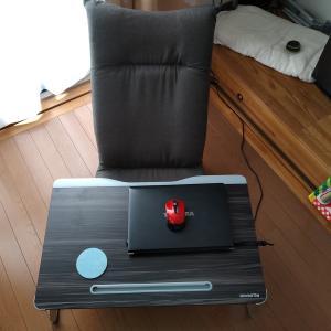 ローテーブルと座椅子を買ったらノートパソコンでの作業がはかどりまくり!
