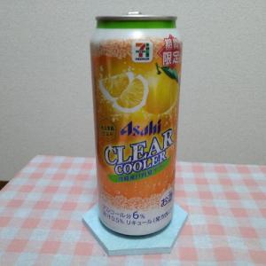 【期間限定】クリアクーラー宮崎産日向夏サワーがおいしい!【セブンイレブン】