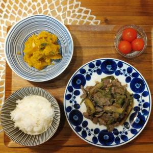 カボチャのレシピとスカイブルーのレシピ