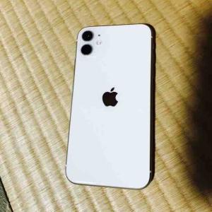iPhone11!