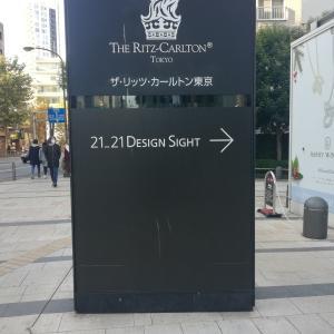 期間工、リッツカールトン東京のカフェでコーヒーを飲む