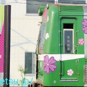 【予告】ジヤトコ周辺にGoToしてきます期間工ラ8月12日