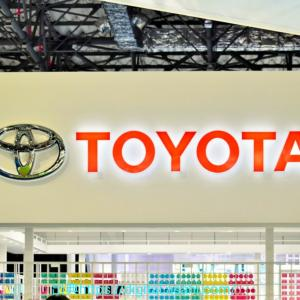 トヨタ9月生産1%増デンソーリコール問題やばい期間工188
