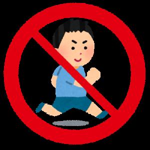 期間工196【ダイエット】走る職場と走らない職場太る非正規