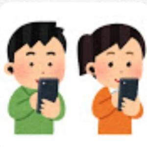期間工203、アイフォンよりアンドロイド?と勝間和代氏