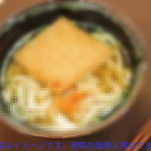 ついに入社式!〇〇〇の飯は本当に美味い⁉期間工419