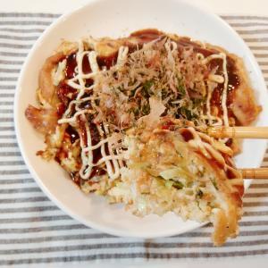 ヒルナンデスで紹介されたレシピで作る、低糖質な高野豆腐粉のお好み焼き
