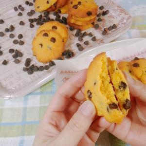 低糖質な大豆粉のチョコチップクッキー