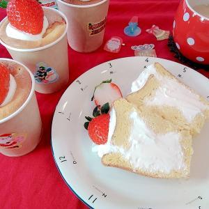 大豆粉で作る低糖質なカップシフォンケーキ 1個あたり糖質量約3.92 g