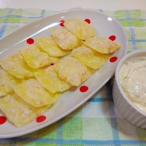 サクサクチーズスナックとサワークリームオニオンの作り方