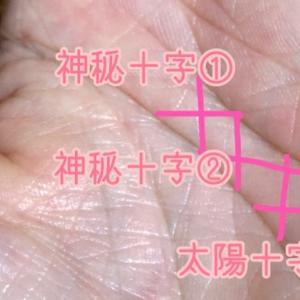 私のヒミツ♡私の手、スゴイんです②