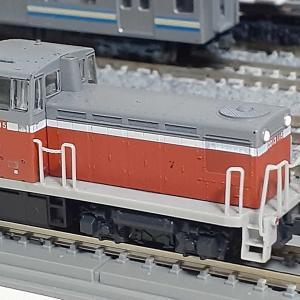 Kato  N701 DD13   (701)DD13