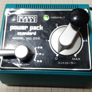Kato No255パワーパックをPWM方式(パルス信号)改良
