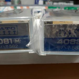Kato 4081 モハネ582 M  4082 モハネ583  その③