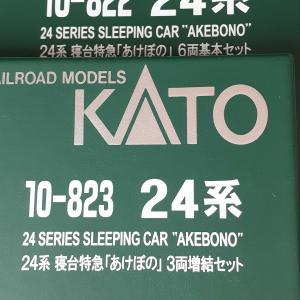 Kato 10-822/823 24系寝台特急 あけぼの 基本6両 増結3両