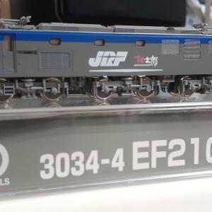 Kato 3034-4 EF210  100番台シングルアームパンタグラフ