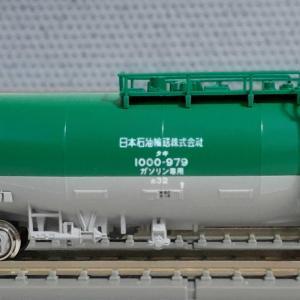 Kato  10-1669  タキ1000(後期形) 日本石油輸送8両