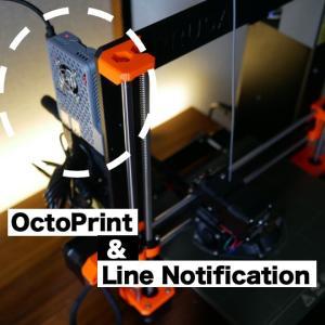 OctoPrintの導入とLine通知機能の実装