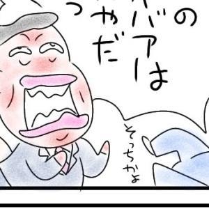 安倍さんとスガちゃん