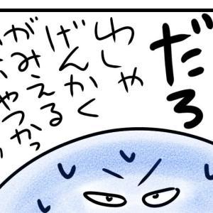 ぺちぺちくん29
