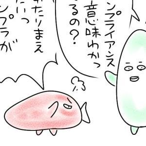 ぺちぺちくん36