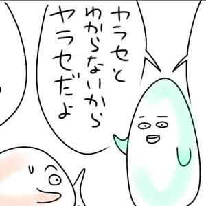 ぺちぺちくん55