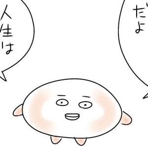 ぺちぺちくん75