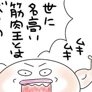 ぺちぺちくん114