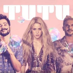 「歌詞・和訳」Tutu Remix - Camilo Ft. Shakira, Pedro Capó