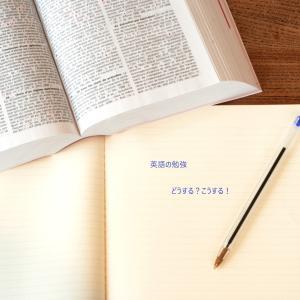 【2020解答速報】センター試験[英語]の解答・解説・和訳