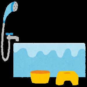 注文住宅 在来工法の浴室の見積結果は如何に。