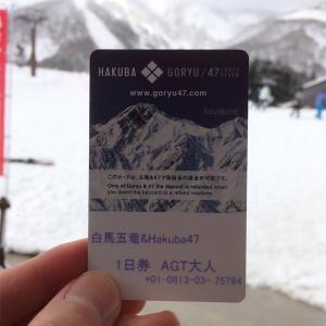 スノーボード 白馬五竜 hakuba47に行ってきた(2018年)