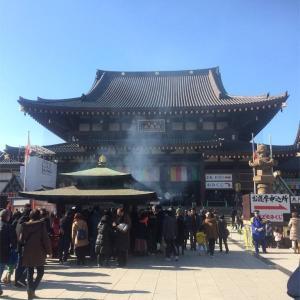 初詣 川崎大師に行ってきた(2018年)