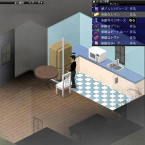 steamゲーム Project Zomboid 攻略?ブログ 2