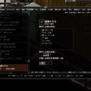 steamゲーム Project Zomboid 攻略?ブログ 5