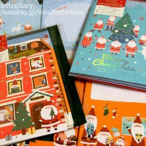 DAISO Christmascard &  Birthdaycard