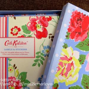 Cath Kidston Letterset